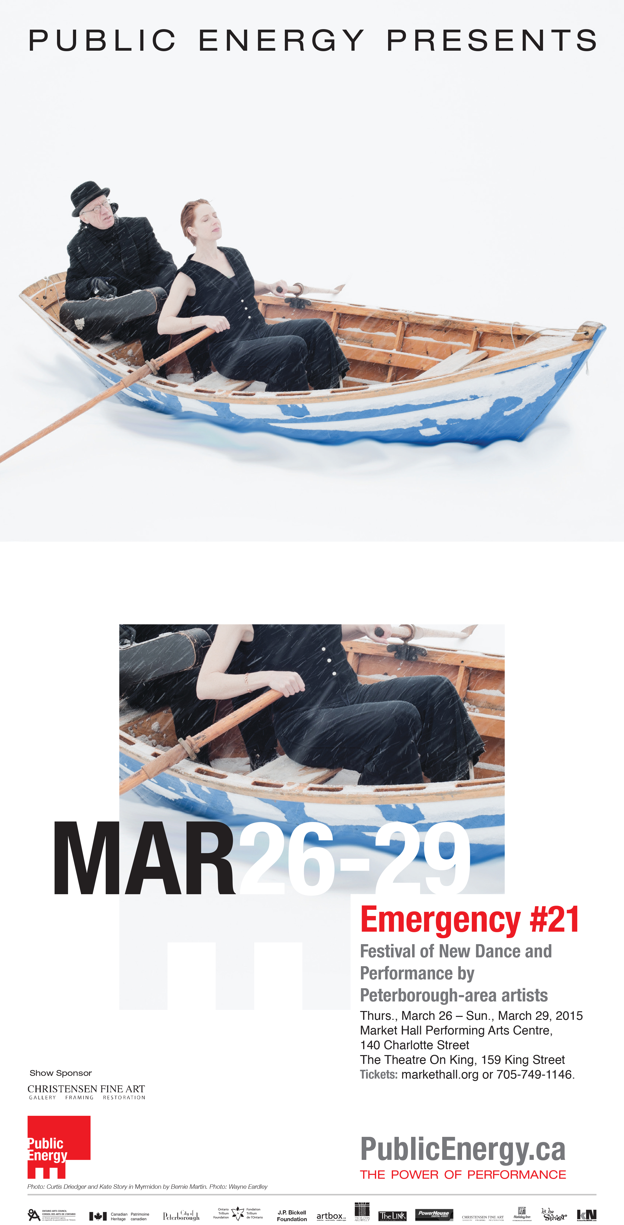 Emergency 21 poster