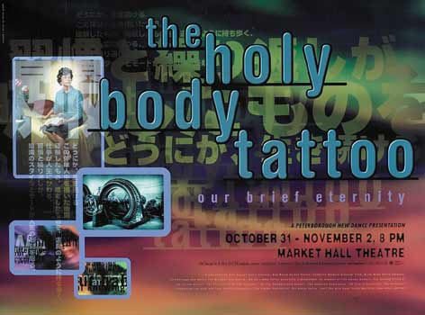 The Holy Body Tattoo - Our Brief Eternity