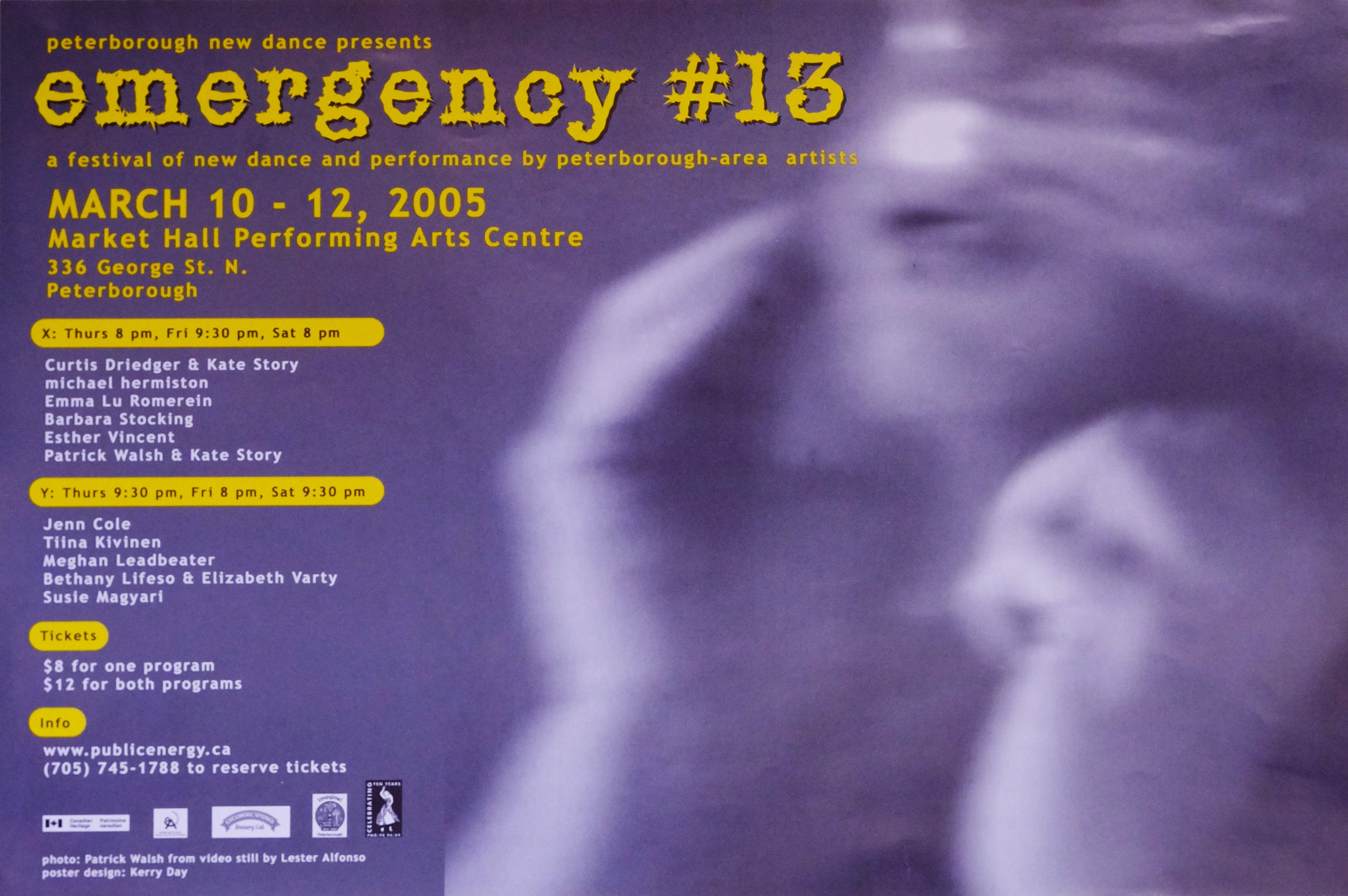 Emergency #13  in the photo.