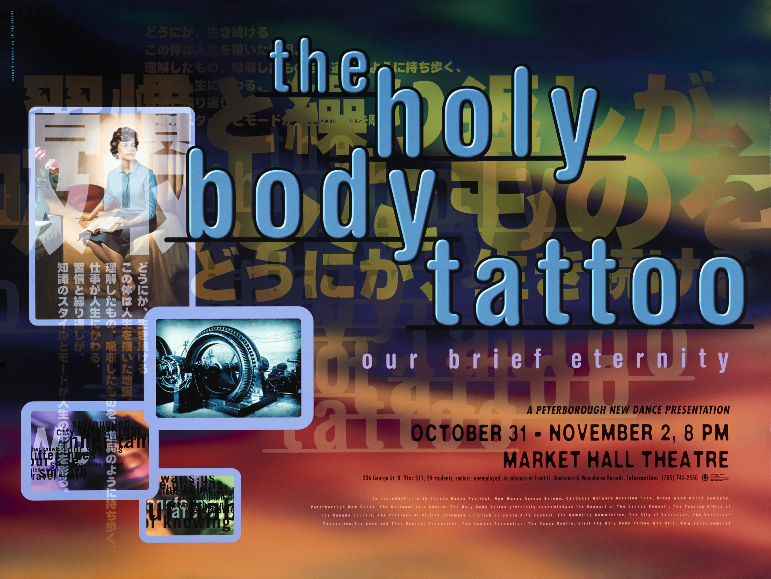 The Holy Body Tattoo – Our Brief Eternity Poster for The Holy Body Tattoo - Our Brief Eternity in the photo.