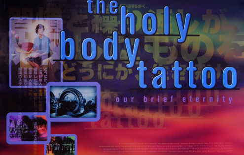 The Holy Body Tattoo – Our Brief Eternity