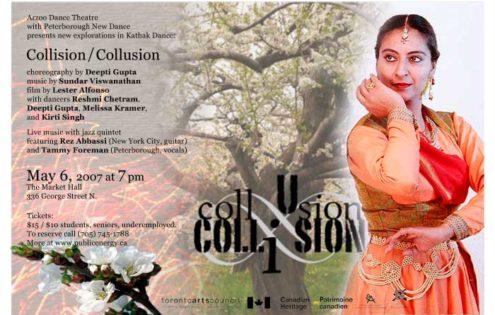 Collision/Collusion
