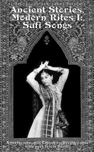 Deepti Gupta – Ancient Stories, Modern Rites I – Sufi Songs  in the photo.