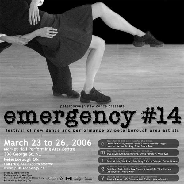 Emergency #14
