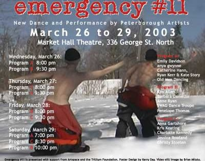 Emergency #11
