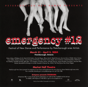 Poster for Emergency 12