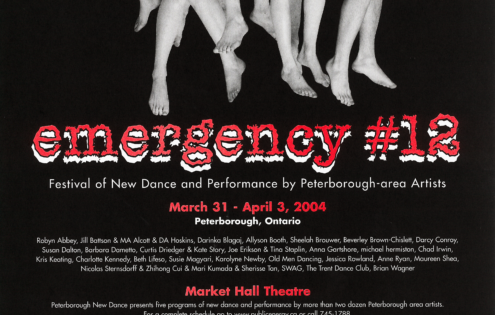 Emergency #12