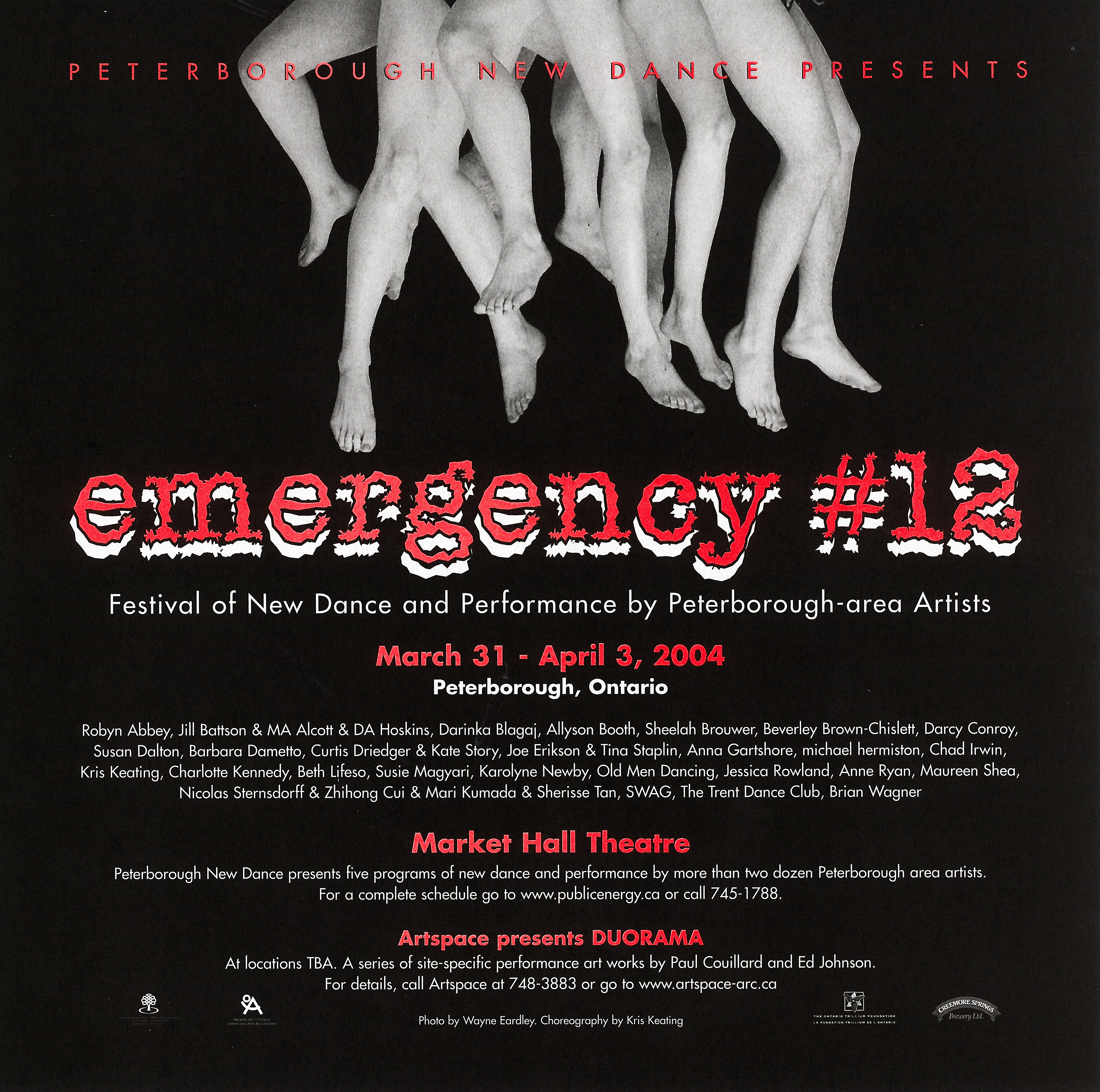 Emergency #12 Poster for Emergency 12 in the photo.