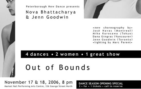 Nova Bhattacharya and Jenn Goodwin – Out of Bounds