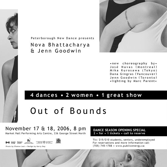 Nova Bhattacharya and Jenn Goodwin – Out of Bounds  in the photo.